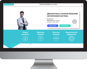 личный сайт врача